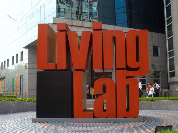 Le concept de living lab a le vent en poupe. Ici, à Taïwan, à l'occasion de la « III ideas week ». Copyright : Rico Shen / Wikimedia