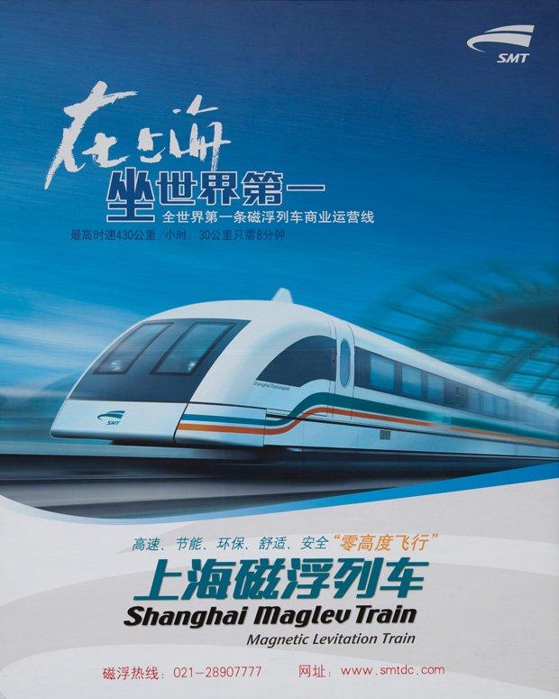 The Shanghai Maglev Train or Shanghai Transrapid.  Source : compte Flickr de Dennis Kruyt