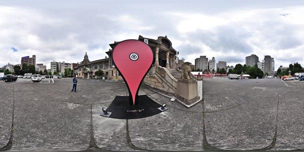 Google Maps Marker in Tokyo - Source : compte Flickr heiwa 4126