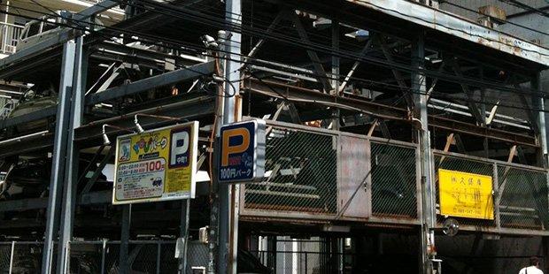 garages étages - Hiroshima ; Copyright : Margot Baldassi
