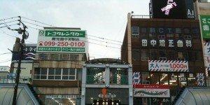Rue commerçante - Kagoshima ; Crédits : [pop-up] urbain
