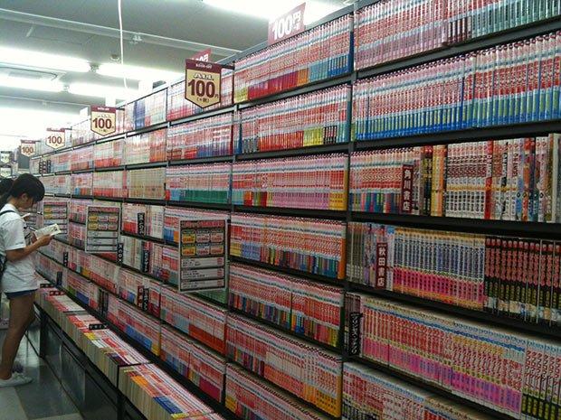 Book Off - Kyoto. Crédits : [pop-up] urbain