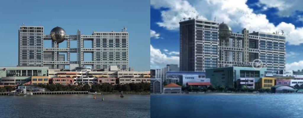 Le siège de la télévision Fuji. A gauche : dans la réalité - dans l'anime Terror In resonance