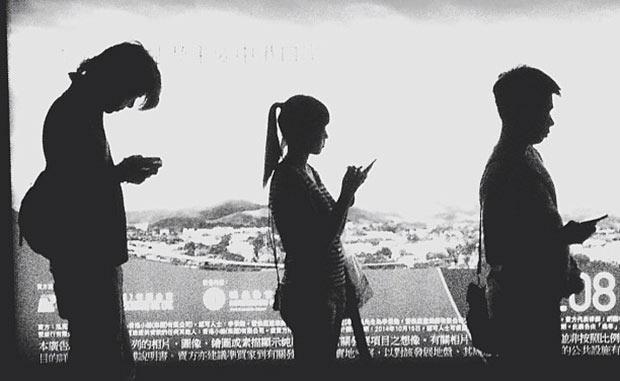 Edwin Lee Smartphone zombies dispositifs urbains signalétique urbaine Demain la ville