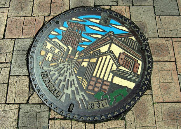oeuvre art plaque egout ville Kawagoe