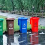 poubelle recyclage dechets