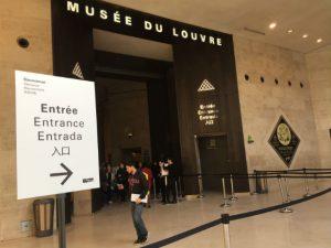 Le musée du Louvre pense aussi à sa clientèle japonaise