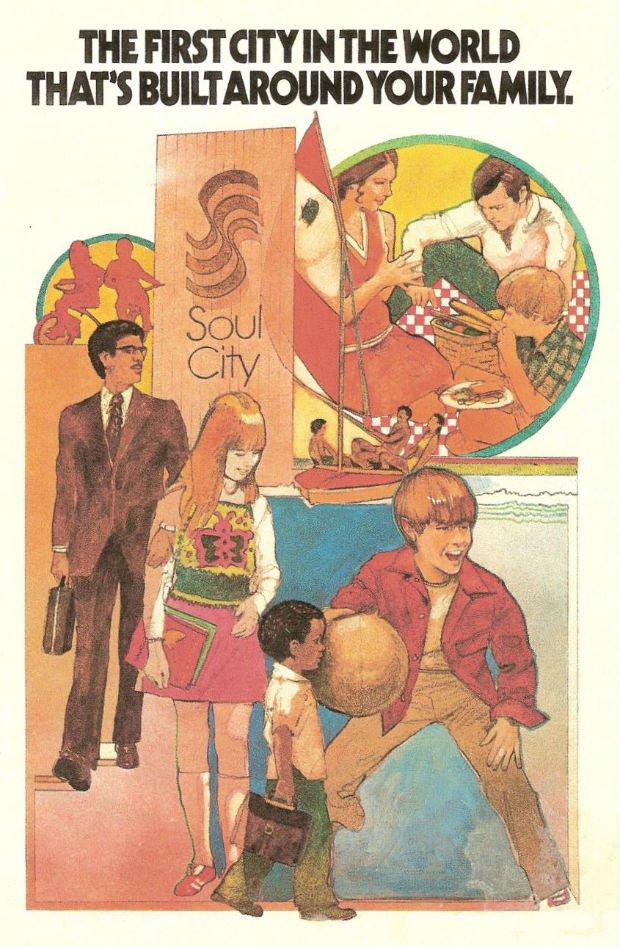 El cartel publicitario del Departamento de Vivienda y Desarrollo Urbano de 1970'affiche publicitaire du Département de El cartel publicitario del Departamento de Vivienda y Desarrollo Urbano de 1970ogement et Développement Urbain de 1970