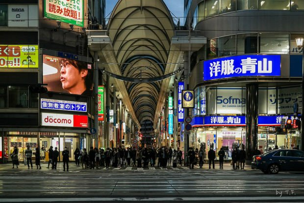 "Traversée vers ""Hiroshima Hon Dori Shotengai"""
