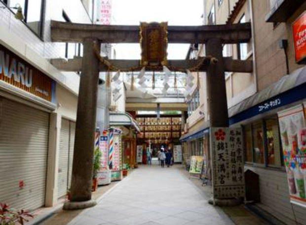 Sanctuaire ou shotengai  ? (à Teramachi, à Kyoto via Vivre le Japon)
