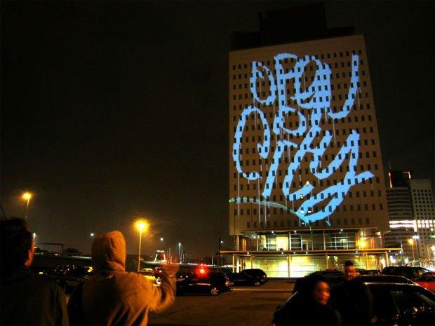 Les lasers tag expérimentés à Rotterdam en 2007