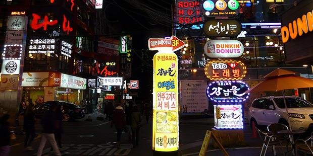Multiplicité informations - Corée ; Copyright : Léonie Patron