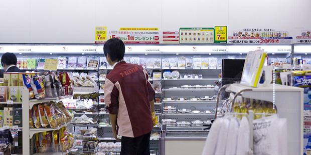 konbini - Kyoto ; Crédits : Japanexperterna / Flickr