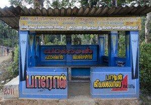 Arrêt de bus azur au Kerala (Inde) - Crédits Eric Parker sur Flickr