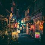 rue de tokyo dans la nuit