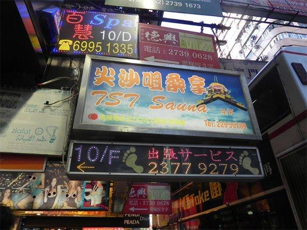 Signaletique dans la ville de Hong Kong