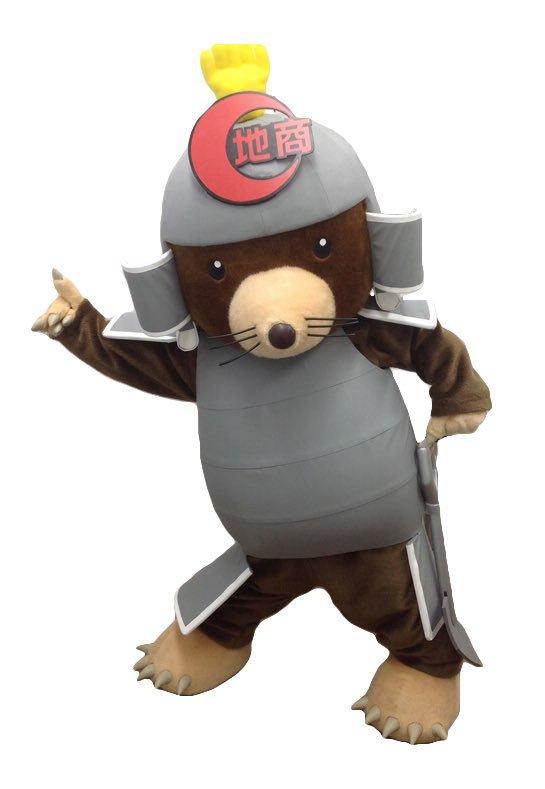 Chisho Dobo-kun, mascotte de l'entreprise de construction Chisho