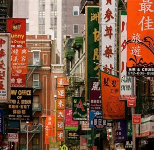 Le quartier de Chinatown