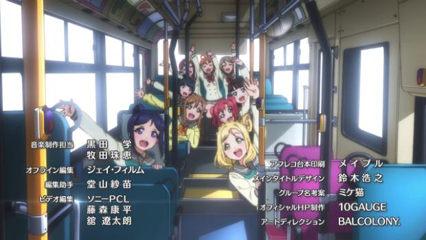 Le (disco)bus de Uchiura ou l'incarnation des transports collectifs guillerets - Extrait de Love Live! Sunshine!!