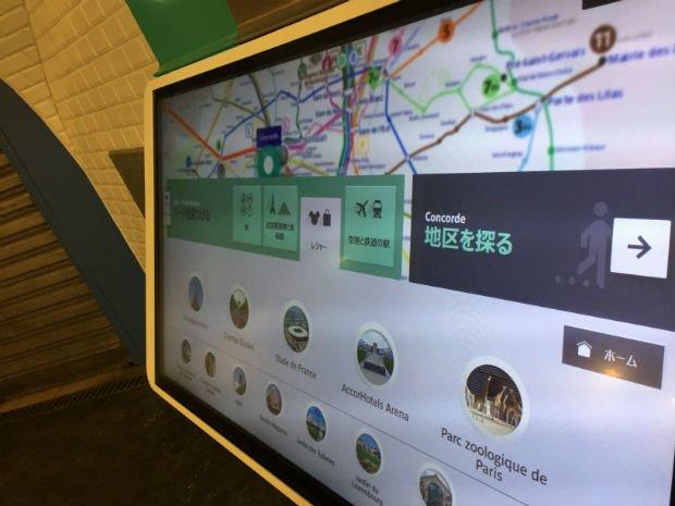 Certaines stations du métro parisien proposent des plans interactifs en japonais